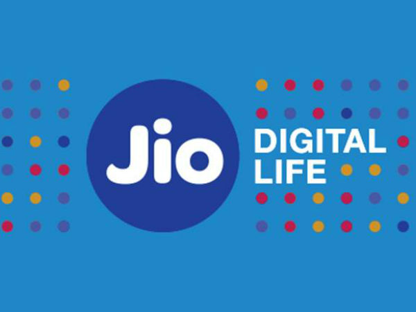 Mukesh Ambani Claims Jio Is The Largest Investor Digital Space In West Bengal