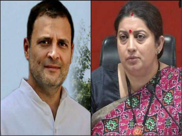 Loksabha Astrogy Prdiction 2019 Who Will Win In Amethi Rahul Gandhi Or Smriti Irani