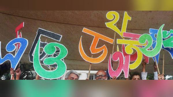 সুপ্রিম কোর্টের রায় কেন নয় বাংলাতেও! প্রতিবাদের পথে রাজ্য বার কাউন্সিল