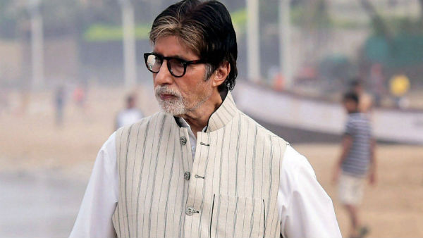 Amitabh Bachchan S Shocking Revalation On His First Salary