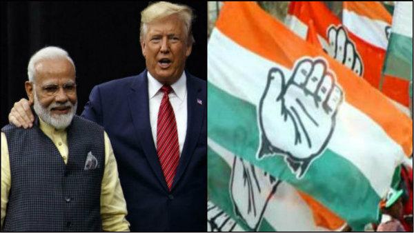 আব কী বার ট্রাম্প সরকার! মোদী কি ভাঙলেন বিদেশি নীতি, কারণ দিয়ে কংগ্রেসের অভিযোগে জল্পনা তুঙ্গে