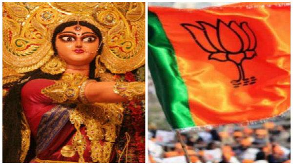 বিজেপি-র গেরুয়া ঝড় দুর্গাপুজোয়! টলি সেলেবদের নিয়ে আসছে 'পদ্ম' শিবিরের নয়া উদ্যোগ