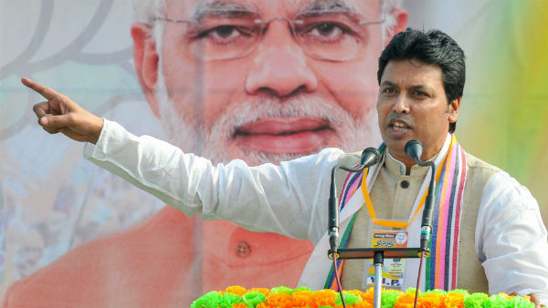 The Tripura Assembly Passed A Proposal To Increase The Ttaadc Seat