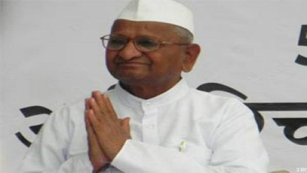 নির্ভয়া মামলায় প্রতিবাদ, 'মৌন ব্রত' নিলেন সমাজকর্মী আন্না হাজারে</a><br><a href=