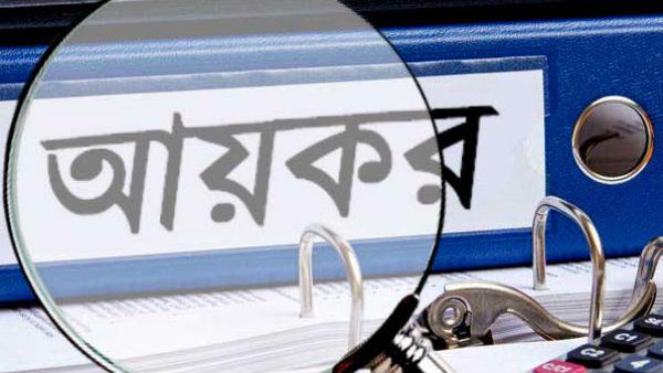 কেন্দ্রীয় বাজেট ২০২০: আয়কর ছাড়ে সুখবর শোনাতে পারে মোদী সরকার