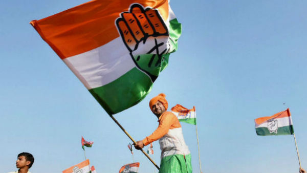 Congress Has Released First List Of Candidates For The Delhi Assembly Election