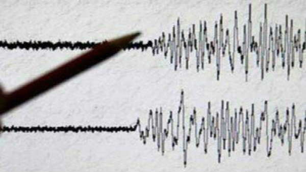 Earthquake Measuring To 8 May Hit South America And Central America And Caribean Puerto Rico