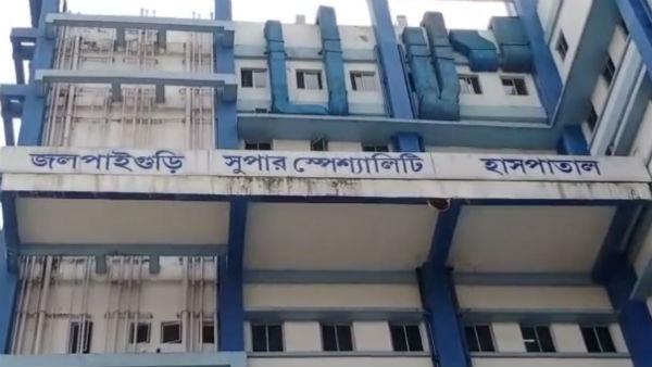 জলপাইগুড়ি মেডিক্যাল কলেজর জন্য ৩২৫ কোটি টাকা বরাদ্দ কেন্দ্রের