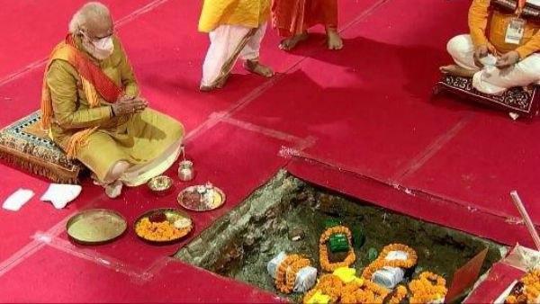রাম মন্দিরে  ভূমি পুজোর পর এবার 'কীর্তি স্তম্ভ'-র দাবি! সন্ন্যাসীদের একাংশ কোন বার্তায় সরব