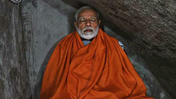 রাম মন্দিরের ভূমিপুজো ঘিরে উন্মাদনা, মোদীর ৫টি সর্বাধিক আলোচিত ধর্মীয় ভ্রমণ সম্পর্কে জেনে নিন