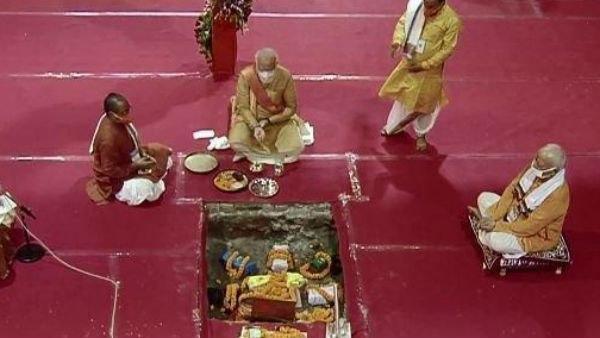 LIVE অযোধ্যায় রাম মন্দিরের ভূমিপুজোয় প্রধানমন্ত্রী নরেন্দ্র মোদী