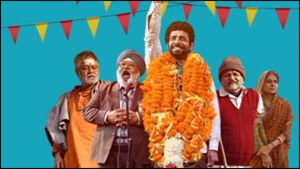 ট্রেলারে হইচই ফেলে দিল জাতীয় পুরস্কারপ্রাপ্ত পরিচালক সুমন ঘোষের হিন্দি সিনেমা 'আধার'