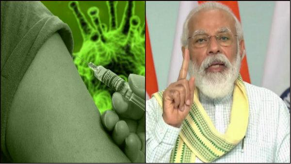 ভারতকে করোনামুক্ত করার কাজ শুরু হবে কবে? জানিয়ে দিলেন স্বয়ং প্রধানমন্ত্রী মোদী
