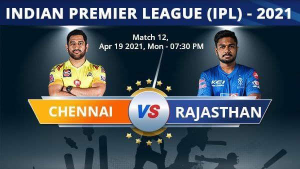 IPL Highlights: রাজস্থানের বিরুদ্ধে ফাইটিং টোটালের দিকে চেন্নাই সুপার কিংস