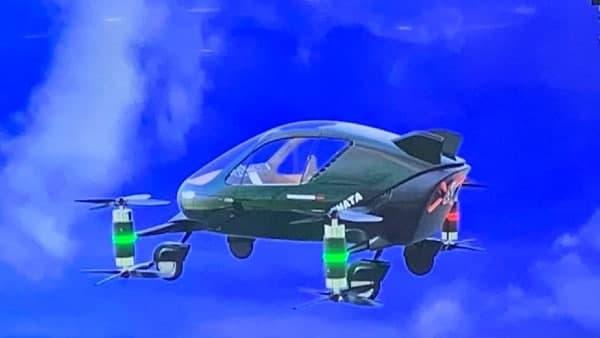 First Hybrid flying car: যানজট এড়িয়ে ভারতের আকাশেও এবার উড়বে ফ্লাইং কার! রইল সেই গাড়ির First Look