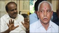 Karnataka Congress Jds Govt S Floor Test On Thursday Confirms Siddaramaiah
