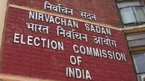 Election Commission Announces The Date For Assembly Election In Maharashtra And Haryana