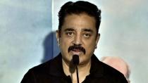 Kamal Haasan Takes On Amit Shah Over Hindi Language