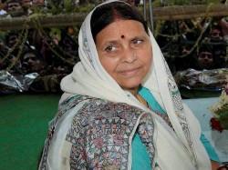 Bihar Cm Has No Guts To Stop Narendra Modi