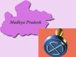 Bjp Likely To Back In Power In Madhya Pradesh With Heavy Majority