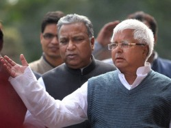 Lalu Granted Bail By Supreme Court In Fodder Scam Case