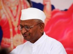 Lokpal Bill Clears Lok Sabha Test Celebration At Relegan Siddhi