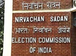 Lok Sabha Polls In 5 Phases In April Counting On May