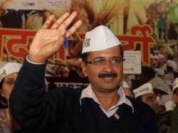 Today Delhi Cabinet Likely To Pass Jan Lokpal Bill