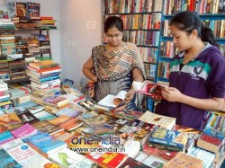 th International Kolkata Book Fair Begins