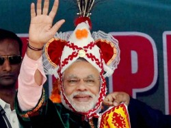 Narendra Modi Imphal Speech Updates Feb