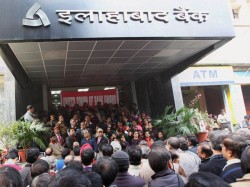 Banking Services Will Come To A Halt Because Of Two Day Strike