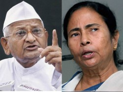 Mamata Anna To Campaign Together For Lok Sabha Election
