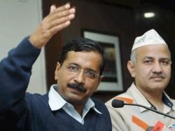 Delhi Cm Arvind Kejriwal Announces His Resignation