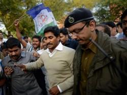 Jagan Reddy Calls For Andhra Bandh Kiran Reddy To Resign On Wednesday