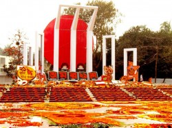 Bd Remembers Its Martyrs Whole World Celebrates Intl Mother Language D