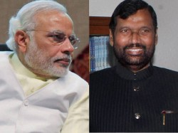 Modis Rally In Bihar Today Ram Vilas Paswan To Attend