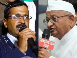 Kejriwal Wanted To Be Pm So Quit Delhi Says Anna