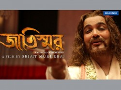 Bengali Film Jatiswar Bags Four Awards In Different Categories