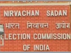 Ec Appoints Special Poll Observer For Varanasi