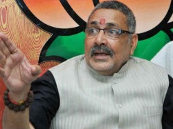 All Terrorists Belong To A Particular Community Says Giriraj Singh