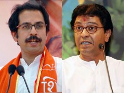 Raj Thackeray To Contest In Maharashtra Assembly Elections Eyes On Uddhav Thackeray