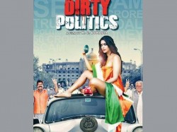 Mallika Sherawat In Dirty Politics Trouble Case Filed For Disrespecting National Flag