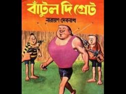 Popular Cartoonist Narayan Debnath Critical Hospitalized