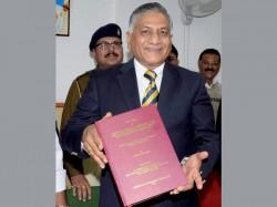 Mos Vk Singh Slams Next Army Chief Accuses Protecting Unit That Kills Innocents