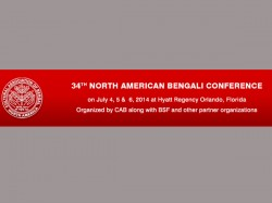 th North American Bengali Conference To Be Held Till July