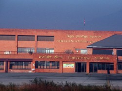 Earthworms Disrupt Flight Services In Kathmandu Airport