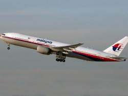 Malaysian Airlines Mh17 Crash What You Need To Know