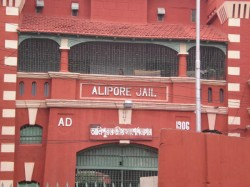 Three Convicts Run Away From Alipore Jail Official Suspended