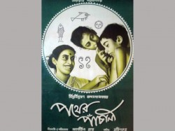 Satyajit Rays Master Piece Pather Panchali Completes 59 Years