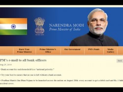 Narendra Modis Dream Project Jan Dhan Yojana To Be Launched On August